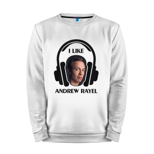 Мужской свитшот хлопок «I like Andrew Rayel» white