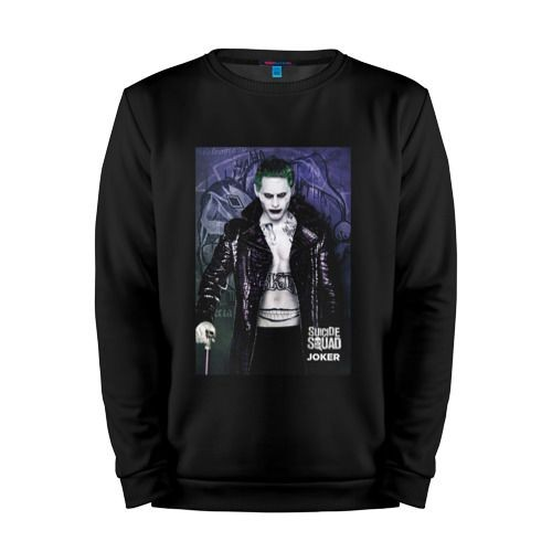 Мужской свитшот хлопок «The Joker» black