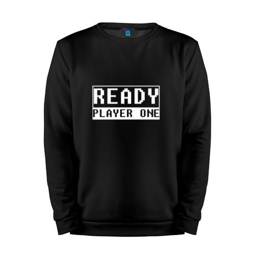 Мужской свитшот хлопок «Ready Player One» black