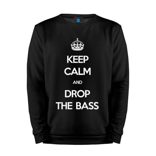Мужской свитшот хлопок «KEEP CALM AND DROP THE BASS» black