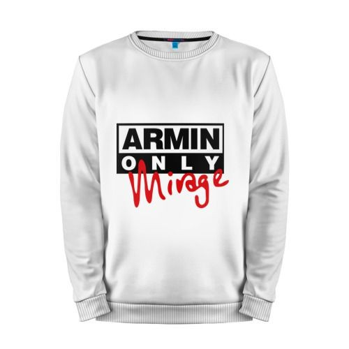 Мужской свитшот хлопок «Armin only - mirage» white
